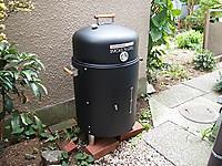 P5030023