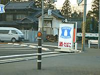 P1040237